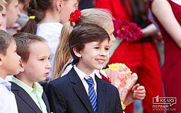 В Кривом Роге первый раз в школу пошли более 7 тысяч детей