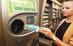 В Україні у громадських місцях можуть з'явитися фандомати для збору пластикових пляшок