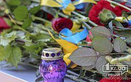 В зоне ООС погиб военнослужащий из Кривого Рога