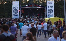 Прокачали на славу! В Кривому Розі відбувся перший рок-фестиваль «Залізна міць»