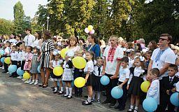 Более 20 тысяч гривен на лечение онкобольной учительницы собрали криворожане, отказавшись от цветов