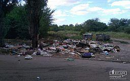 Большинство опрошенных криворожан считают неоправданным повышение тарифов на вывоз мусора