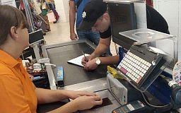 Штраф за продажу сигарет несовершеннолетнему выписали продавщице криворожского супермаркета