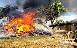 В Кривом Роге сгорел сарай с урожаем