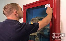 В «Центральном» отеле Кривого Рога спасатели проверяют пожарную безопасность