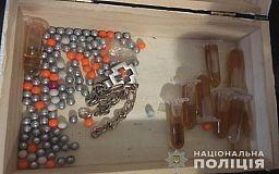 У криворожан, распространявших наркотики в Павлограде, обнаружили метадон и опий на полмиллиона гривен