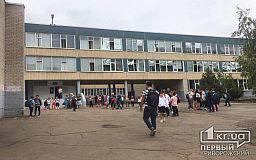 Из криворожский школы эвакуировали детей - кто-то распылил неизвестное вещество