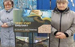 Свидетелям Иеговы из Кривого Рога Украина должна выплатить 7 тысяч евро, - Европейский суд по правам человека