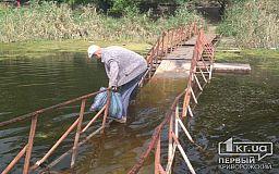 Криворожане опять вынуждены в раскорячку передвигаться по затопленному мосту