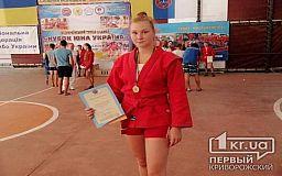 Криворожская самбистка завоевала два золота на Всеукраинском турнире