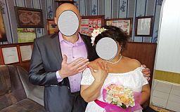 Криворожанин, приговоренный к 3 годам лишения свободы, поженился в тюрьме