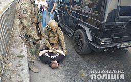 В Днепре задержаны члены ОПГ, которые похищали людей и вымогали деньги