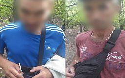 В Кривом Роге двое мужчин с наркотиками пытались убежать от правоохранителей