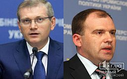 Двоих криворожских экс-нардепов объявили в розыск, - заявление экс-генпрокурора