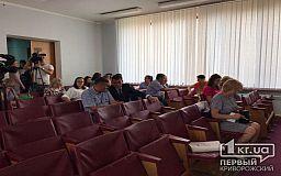 Онлайн: чиновники обсуждают качество охраны окружающей среды в Кривом Роге
