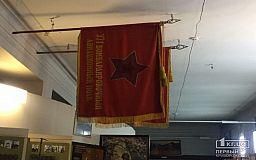 Экспертизу флагов с серпом и молотом криворожские следователи ждут полтора года