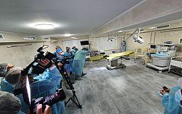 Малотравматична хірургія. Реальність на порозі