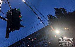 Список улиц Кривого Рога, которые временно останутся без света