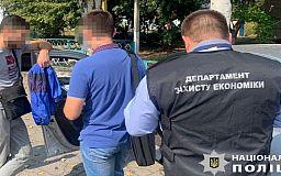 Главу сельсовета в Днепропетровской области задержали по подозрению во взяточничестве