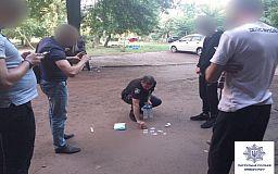 295 трубочек на двоих: в центре Кривого Рога задержали мужчин с наркотиками