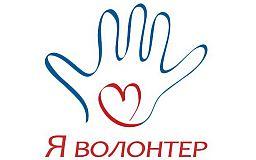 Криворіжцям пропонують долучитися до команди волонтерів центрів пробації