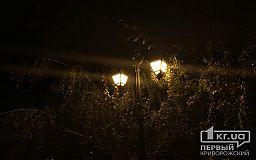 В Кривом Роге произошло аварийное отключение света, тысячи горожан без электроэнергии
