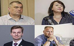 Майже всі нардепи з Кривого Рогу підтримали Закон про імпічмент Президента України