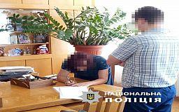Криворожских чиновников подозревают в присвоении миллиона гривен с празднования Дня города, - правоохранители