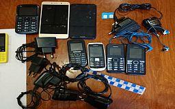 Адвокат пытался пронести в криворожскую колонию телефоны для заключённых