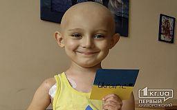Маленький криворожанин пытается преодолеть острый лимфобластный лейкоз, семья просит помочь ребенку