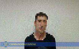 СБУ задержала в Днепропетровской области интернет-агитатора, работающего на российские спецслужбы