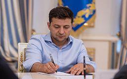 Зеленський підписав закон про внесення змін до Конституції України щодо недоторканності народних депутатів