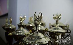В Кривом Роге награждают лучших спортсменов
