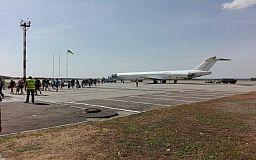 Из аэропорта Кривого Рога теперь можно улететь в Черногорию