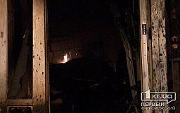 В Кривом Роге во время пожара в частном доме сгорели мебель и личные вещи