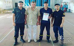 Молодого пожарного из Кривого Рога признали лучшим в Украине начальником караула