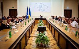 Кабмин назначил нового главу Днепропетровской облгосадминистрации