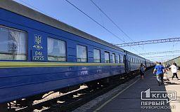 На сайті Укрзалізниці можна замовити спеціальний вагон для людей з інвалідністю
