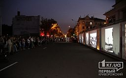 Кривий Ріг минулого століття можуть побачити містяни на вуличній арт-галереї