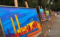Мастер-классы и выставки картин встречают криворожан при входе на Industrial fest