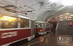 Три месяца будут останавливать движение одного из трамвайных маршрутов в Кривом Роге