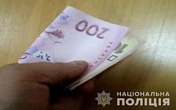 Прохожие задержали криворожанку, которая ограбила пенсионерку