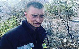 Зайти в горящий дом и спасти человека не сложно, сложно – когда не успел, - криворожский пожарный