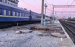 На криворожских ж/д станциях оградят опасные участки