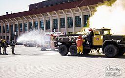 Криворожские пожарные отмечают свой профессиональный праздник