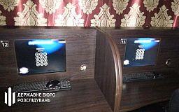 Криворожский полицейский может быть причастен к организации сети подпольных казино, - ГБР