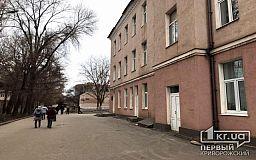 Первая детская больница Кривого Рога не получила акт готовности к отопительному сезону