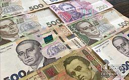 Начальницу райгосадминистрации Днепропетровской области обвиняют в растрате 300 тысяч гривен