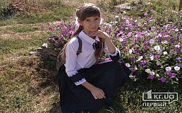 Девочке из Апостолово нужна срочная материальная помощь криворожан