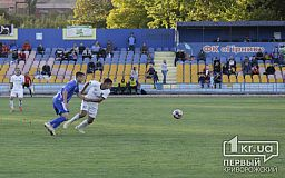 Криворожский «Горняк» обыграл футболистов клуба, который впервые представлял Украину в Лиге чемпионов